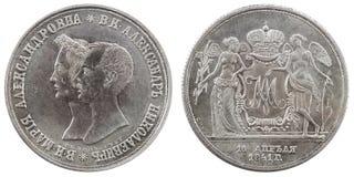 Pièces de monnaie antiques russes Photos stock