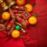 Pièces de monnaie chinoises de la chance ou des lingots de noeud et chinois chinois d'or Photographie stock