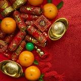 Pièces de monnaie chinoises de la chance ou des lingots de noeud et chinois chinois d'or Image libre de droits