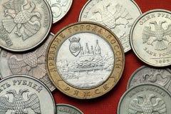 Pièces de monnaie de la Russie Ville de Ryazhsk Images libres de droits
