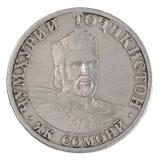 Pièces de monnaie de Somoni Photo stock