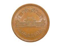 Pièces de monnaie du Japon 10 Yens Images stock