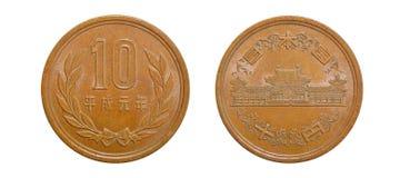 Pièces de monnaie du Japon 10 Yens Photographie stock