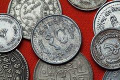 Pièces de monnaie du Népal Photo stock