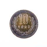 Pièces de monnaie japonaises Photo libre de droits