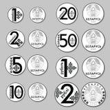 Pièces de monnaie modernes de Belarusissian Inverse et face de vecteur Argent biélorusse Kopeyka et rouble Photo libre de droits