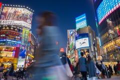 Piétons au croisement de Shibuya, Tokio, Japon Images libres de droits