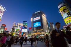Piétons au croisement de Shibuya, Tokio, Japon Images stock
