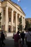 Più alta corte di Maltas nella città di La Valletta Immagini Stock Libere da Diritti