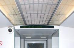 Più alta velocità del treno di Schang-Hai Maglev Immagini Stock Libere da Diritti