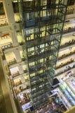 Più grande centro commerciale interno in Malesia Immagine Stock Libera da Diritti
