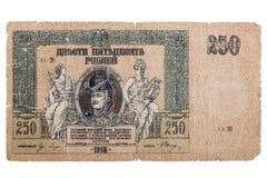 Più vecchi soldi russi Immagine Stock