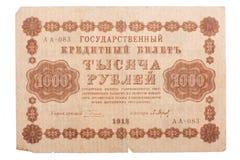 Più vecchi soldi russi isolati su bianco Fotografie Stock Libere da Diritti
