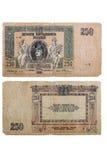 Più vecchi soldi russi su bianco Fotografie Stock