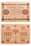 Più vecchi soldi russi su priorità bassa bianca Immagine Stock