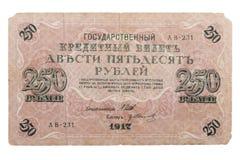 Più vecchi soldi russi sulla fine di bianco in su Fotografie Stock Libere da Diritti