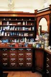 Più vecchia farmacia ZAGABRIA Fotografia Stock Libera da Diritti