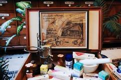 Più vecchia farmacia ZAGABRIA Immagine Stock Libera da Diritti