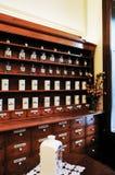 Più vecchia farmacia ZAGABRIA Immagini Stock
