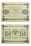 Più vecchia fine russa dei soldi in su Immagine Stock