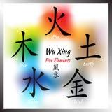 Pięć Feng Shui elementów Ustawiających Zdjęcia Royalty Free