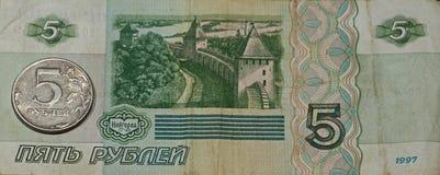 Pięć rubli Obraz Stock