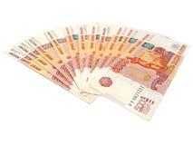 Pięć thousandth rubli Zdjęcia Stock