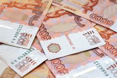 Pięć tysięcy rosyjskich rubli tło Zdjęcia Stock