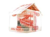Pięć tysięcy rosyjskiego rubla budynek, rublowy banknot odizolowywający, biały tło Fotografia Royalty Free