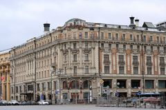 Pięciogwiazdkowy obywatel klasy hotel w Moskwa, Rosja zdjęcie stock