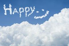 piękną niebieski chmury scenerii nieba pokojowego cicho white słoneczny dzień cloudscape zamyka w górę chmury tekst SZCZĘŚLIWY do ilustracji