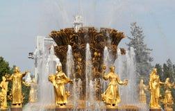 Piękna fontanna przyjaźń Obrazy Stock