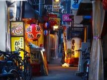 Piękna iluminująca boczna droga w Umeda terenie, Osaka obrazy royalty free