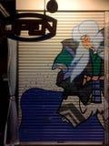 Pi?kna Kabuki posta? malowa? na ?aluzji drzwi w Tokio zdjęcie royalty free