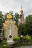 Piękna kaplicy świątynia przy Novodevichy klasztorem Fotografia Royalty Free