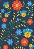 Piękna kolorowa kwiatu wektoru ilustracja szczegółowy rysunek kwiecisty pochodzenie wektora Obrazy Stock