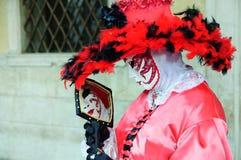 piękna maski lustra czerwień Zdjęcie Stock