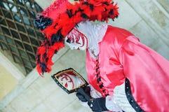 piękna maski lustra czerwień Zdjęcia Stock