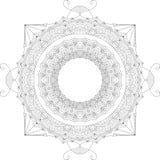 Piękna pokojowa mandala wektoru ilustracja royalty ilustracja