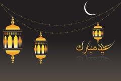 Pięknego eid Mubarak religijny wektorowy tło w języku arabskim Obraz Stock