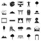 Pięknego widoku ikony ustawiać, prosty styl royalty ilustracja