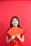 Piękno kobiety odzieży cheongsam Obraz Stock