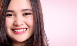 Piękno portret Azjatycki kobiety zbliżenie fotografia royalty free
