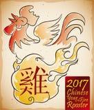 Piękno ręka Rysujący kogut w akwareli dla Chińskiego nowego roku, Wektorowa ilustracja royalty ilustracja