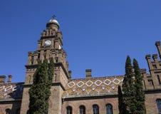 Piękny budynku Chernovetsky uniwersytet westernów kościelnych mts mały Ukraine western Fotografia Stock