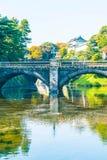 Piękny Cesarski pałac budynek w Tokio Fotografia Royalty Free