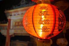 Czerwony chiński lampion w Chinatown Obraz Royalty Free