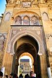 Piękny drzwi meczet cordoba fotografia royalty free