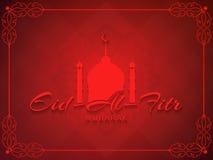 Piękny elegancki Eid Al Fitr Mubarak tła projekt Zdjęcia Stock