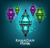 Piękny Elegancki Ramadan Kareem lampion lub Fanous Zdjęcia Stock